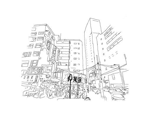 20 Tokyo Street Scene